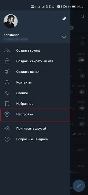 Telegram App 1