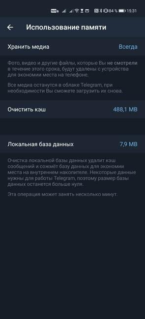 Telegram App 2