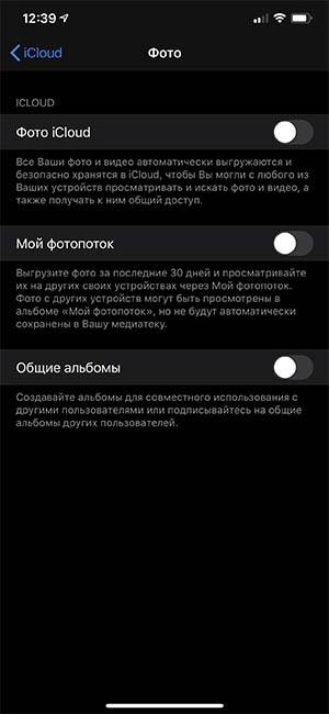 iCloud Settings 3.1