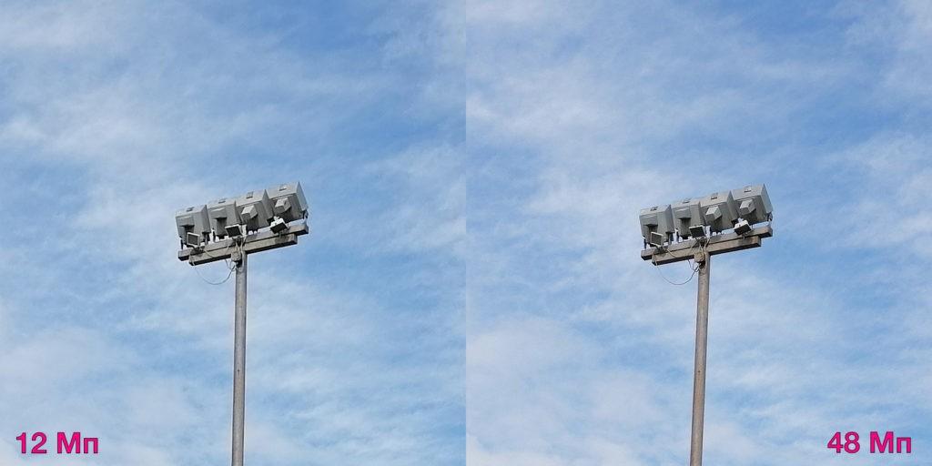 Сравнение 12 и 48 Mp камер Huawei Y8p днём