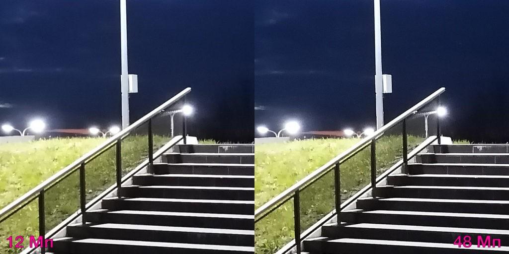 Сравнение 12 и 48 Mp камер Huawei Y8p ночью