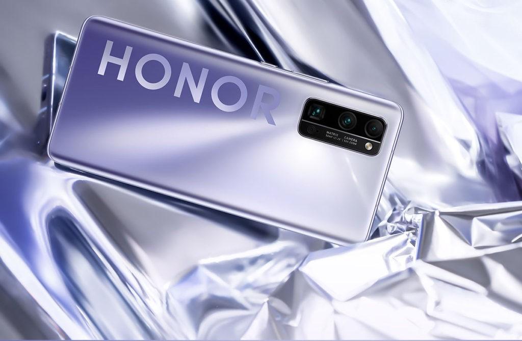 Honor 30 Pro+ российские цены
