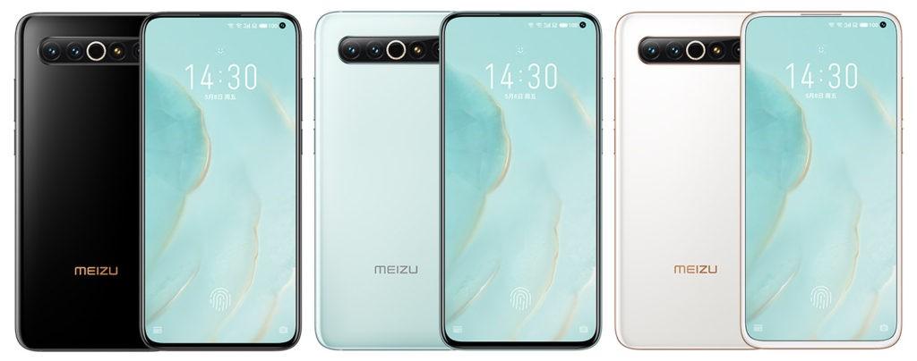 Meizu 17 Pro цены