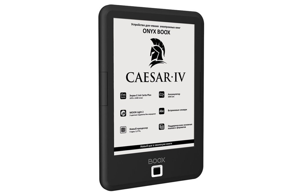 ONYX BOOX Caesar 4 характеристики