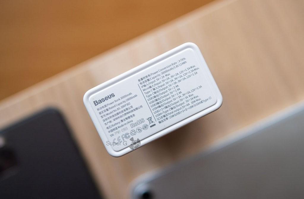 Характеристики Портативного аккумулятора Baseus 30000