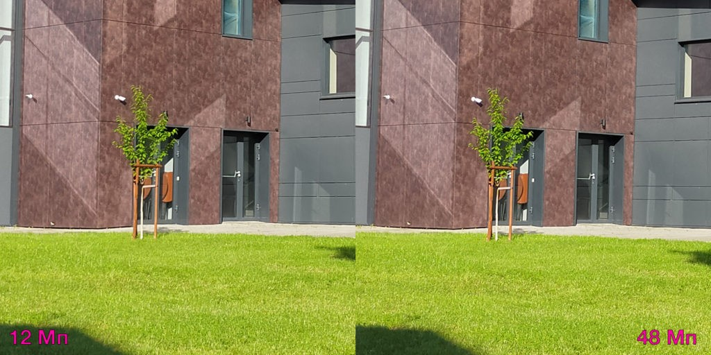 Сравнение 12 и 48 Мп режима камеры OPPO A72