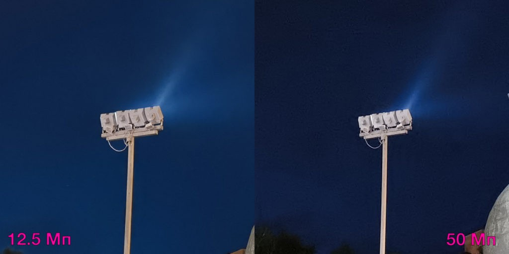 Сравнение 12.5 Мп режима и 50 Мп камеры HONOR 30 Pro Plus (ночь)