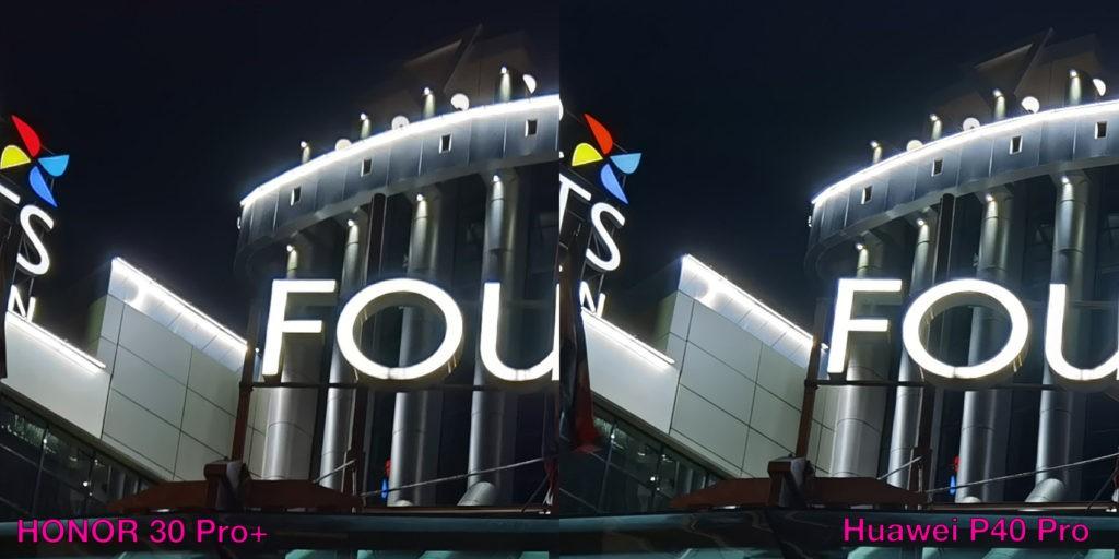 Сравнение камеры HONOR 30 Pro Plus с Huawei P40 Pro (ночь 2)