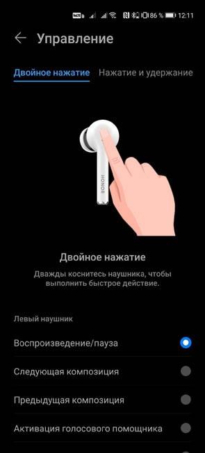 HONOR Magic Earbuds приложение Ai life для Android