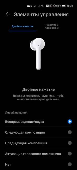 Приложение Ai Life App 1