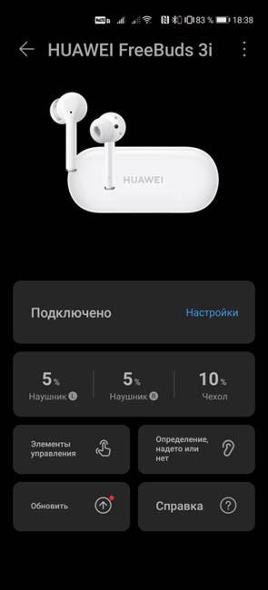 Установить приложение Ai Life App 3