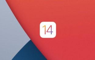 Как установить iOS 14 на iPhone