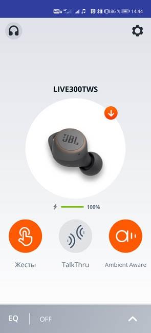 Приложение My JBL Headphones для iOS