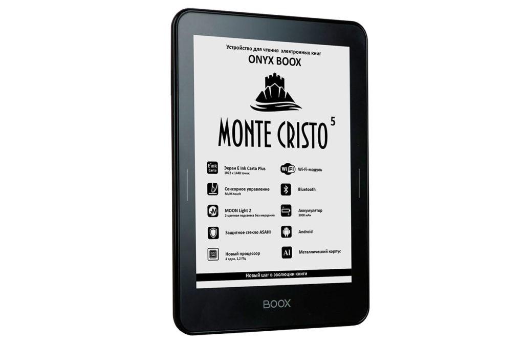 ONYX BOOX Monte Cristo 5 читалка