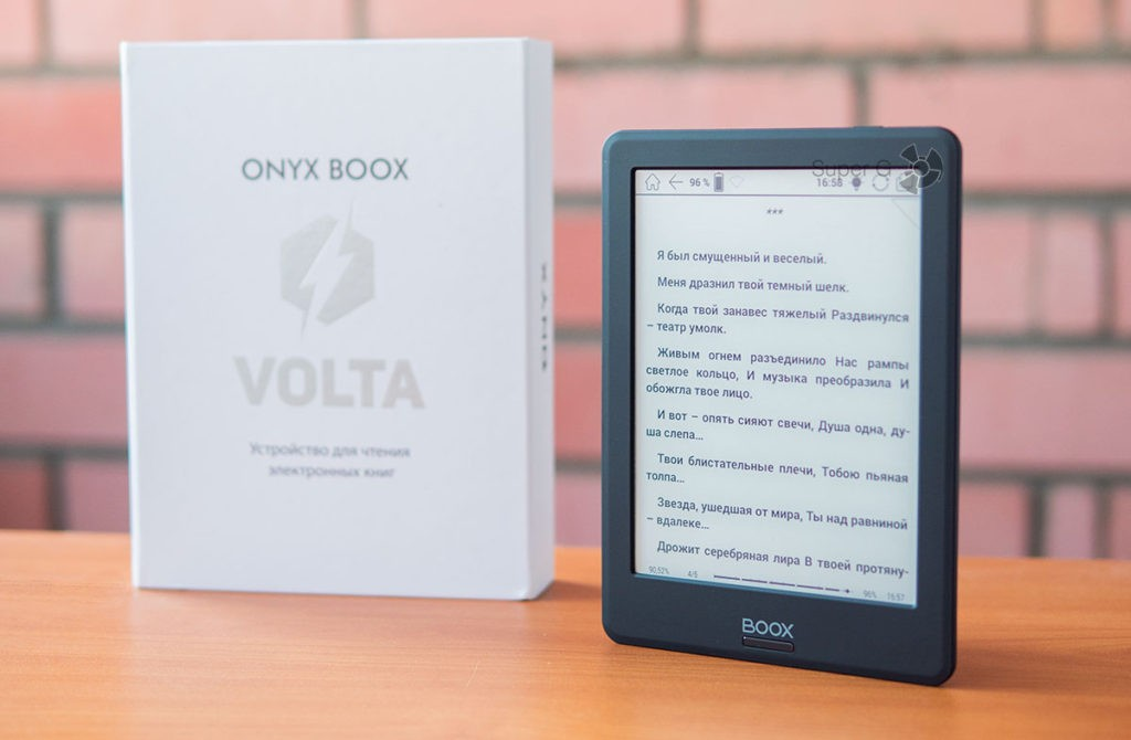 ONYX BOOX Volta цена