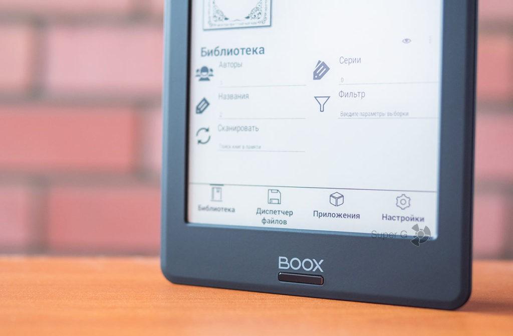 ONYX BOOX Volta кнопка