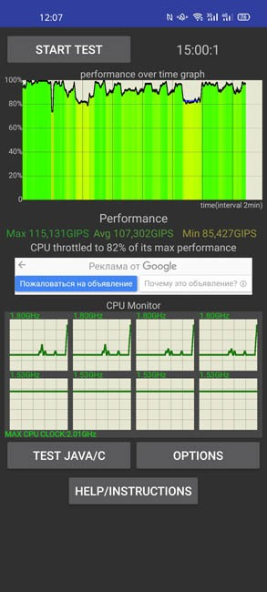 OPPO A72 CPU Trottling test