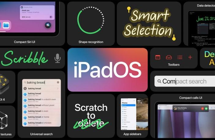 iPadOS 14 — новые фишки, совместимость и инструкция по установке