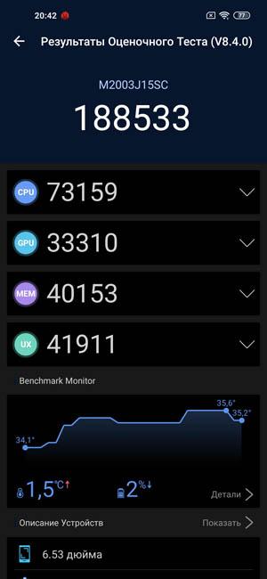 Redmi Note 9 Antutu