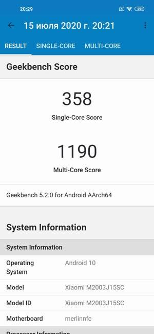 Redmi Note 9 Geekbench 5