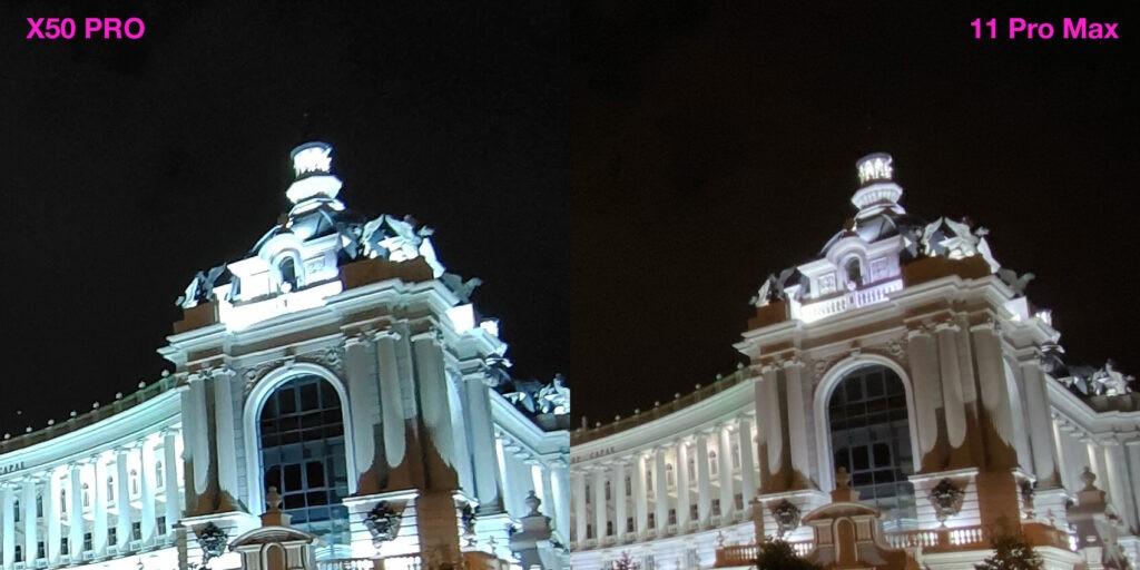 Сравнение широкоугольных камер Vivo X50 Pro и iPhone 11 Pro Max (ночь)