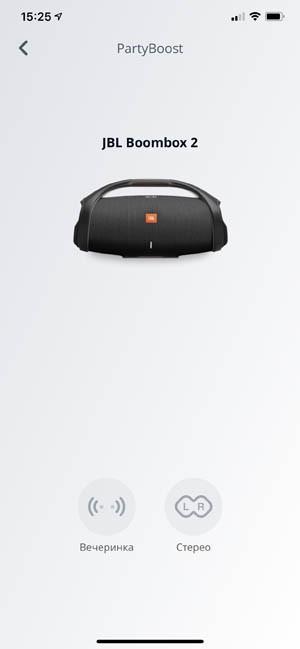 JBL Connect приложение для iOS