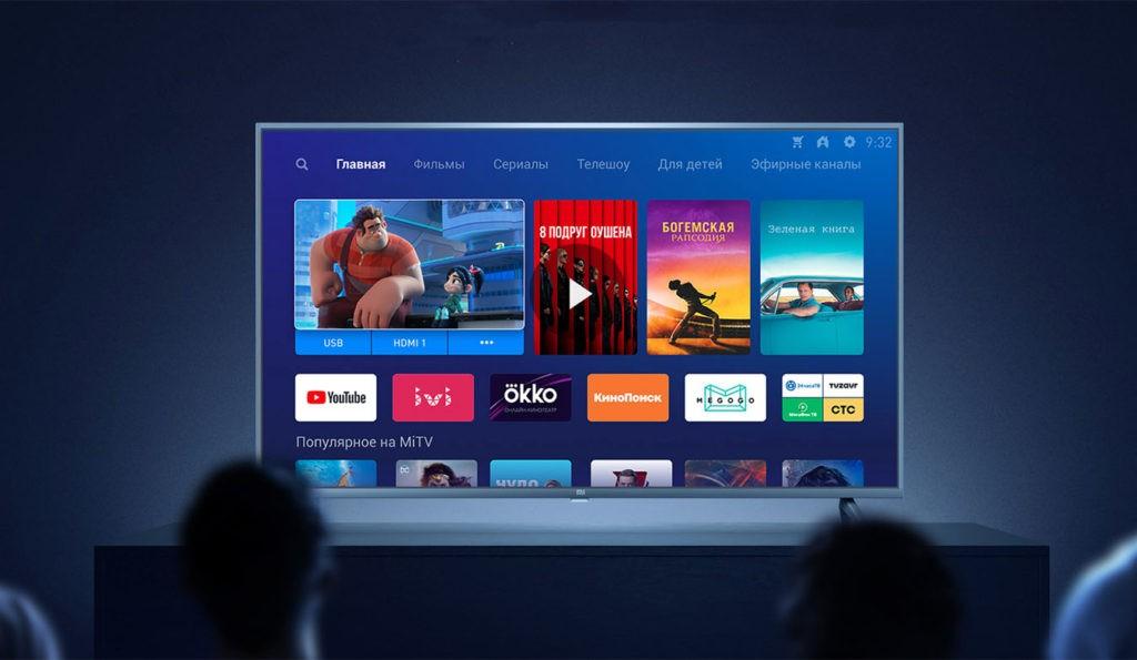 Mi LED TV 4S 43 цена телевизор