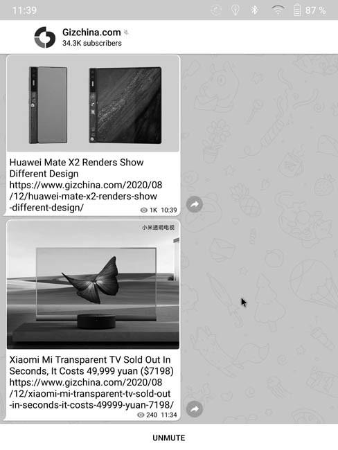 ONYX BOOX KON-TIKI Telegram установить