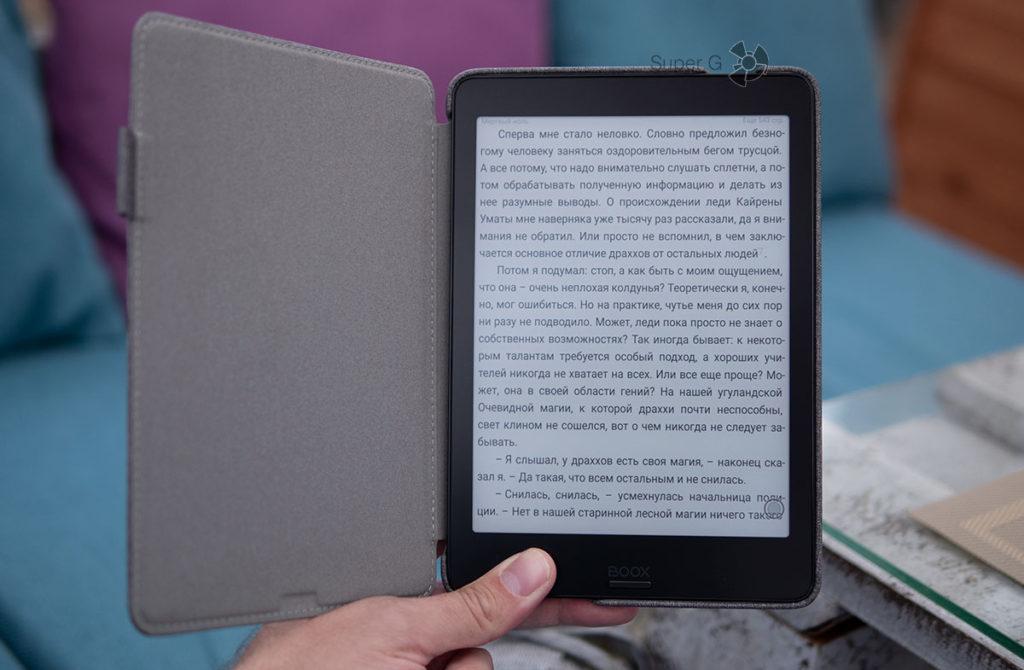 Читать на ONYX BOOX KON-TIKI