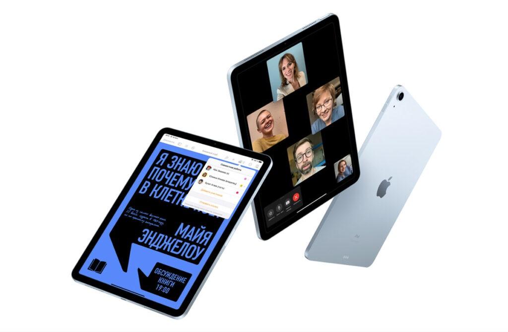 Apple iPad Air 2020 цены