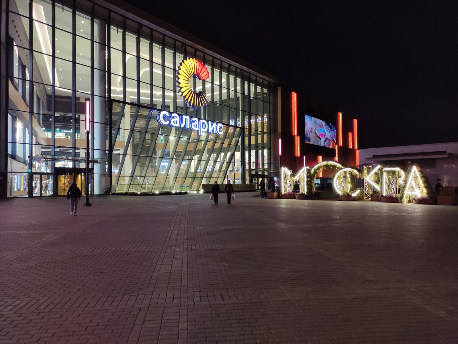 Пример ночного фото с камеры Poco F2 Pro