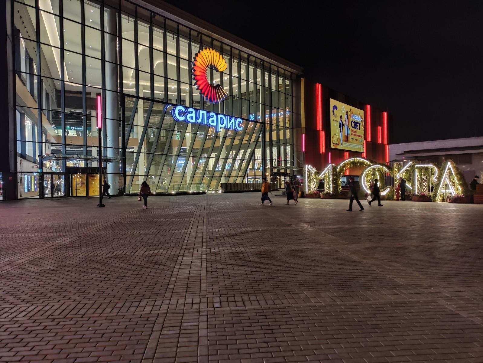 Пример ночной съёмки на камеру Пример ночного фото с камеры Poco F2 Pro