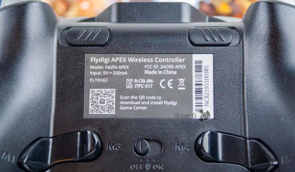Характеристики FlyDigi Apex