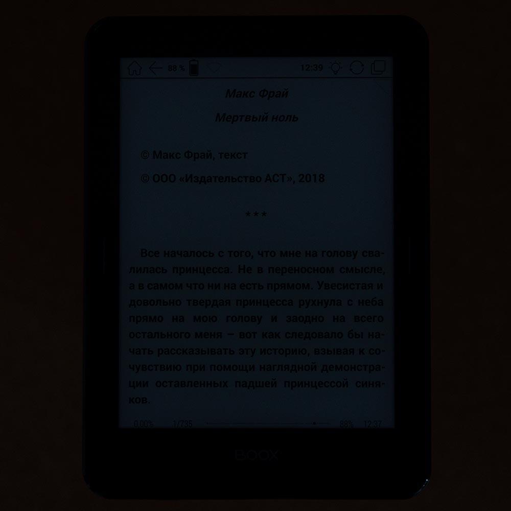 ONYX BOOX Monte Cristo 5 без подсветки Moon Light 2