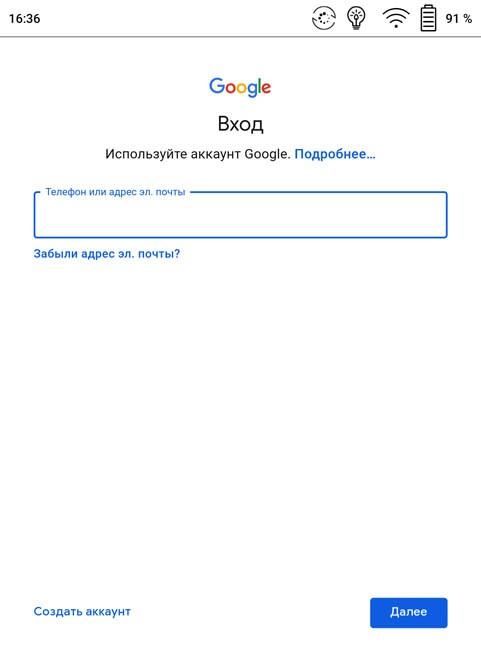 Скачать приложения из google Play на электронной книге ONYX BOOX Poke 2 Color