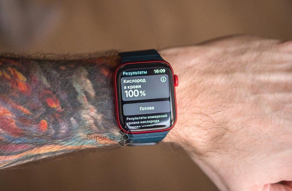 Apple Watch Series 6 измерение кислорода в крови