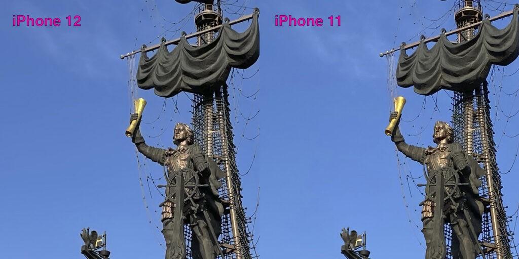 Сравнение фото с iPhone 12 и iPhone 11