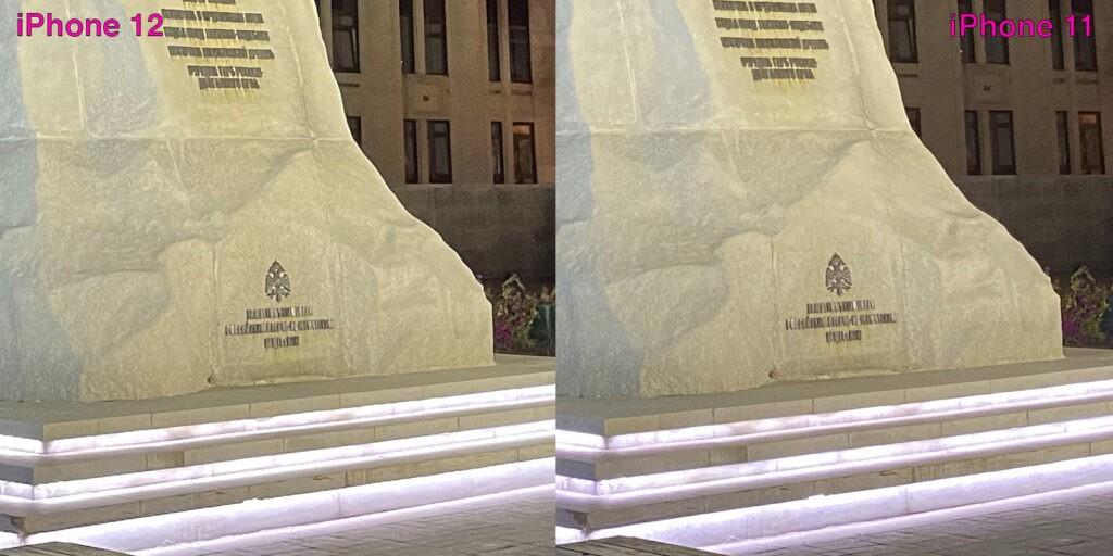 Сравнение фото с iPhone 12 и iPhone 11 (ночь)