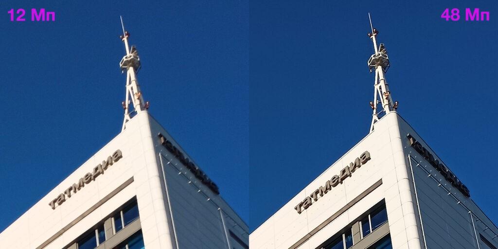 Сравнение режимов съёмки на Realme 6s