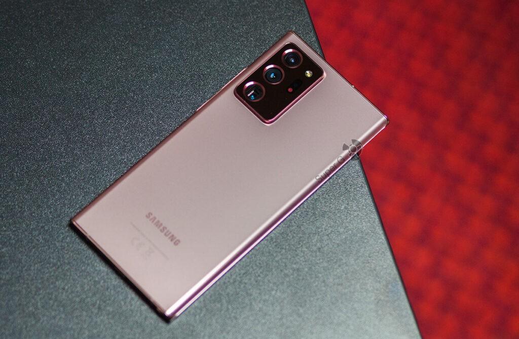 Смартфон Samsung Note 20 Ultra