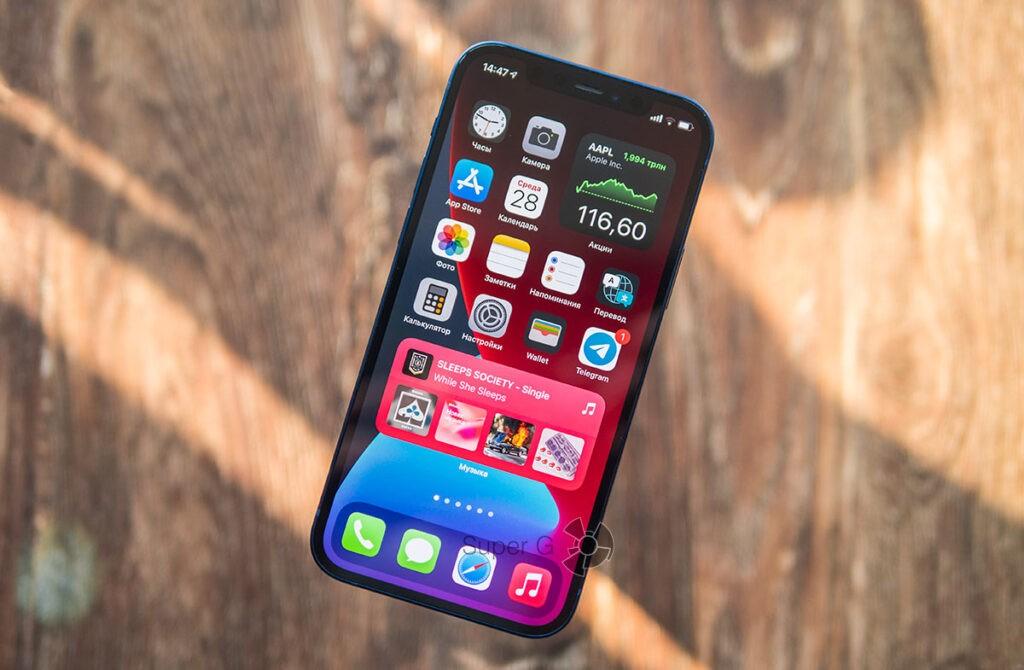 Сравнение iPhone 12 с iPhone 11