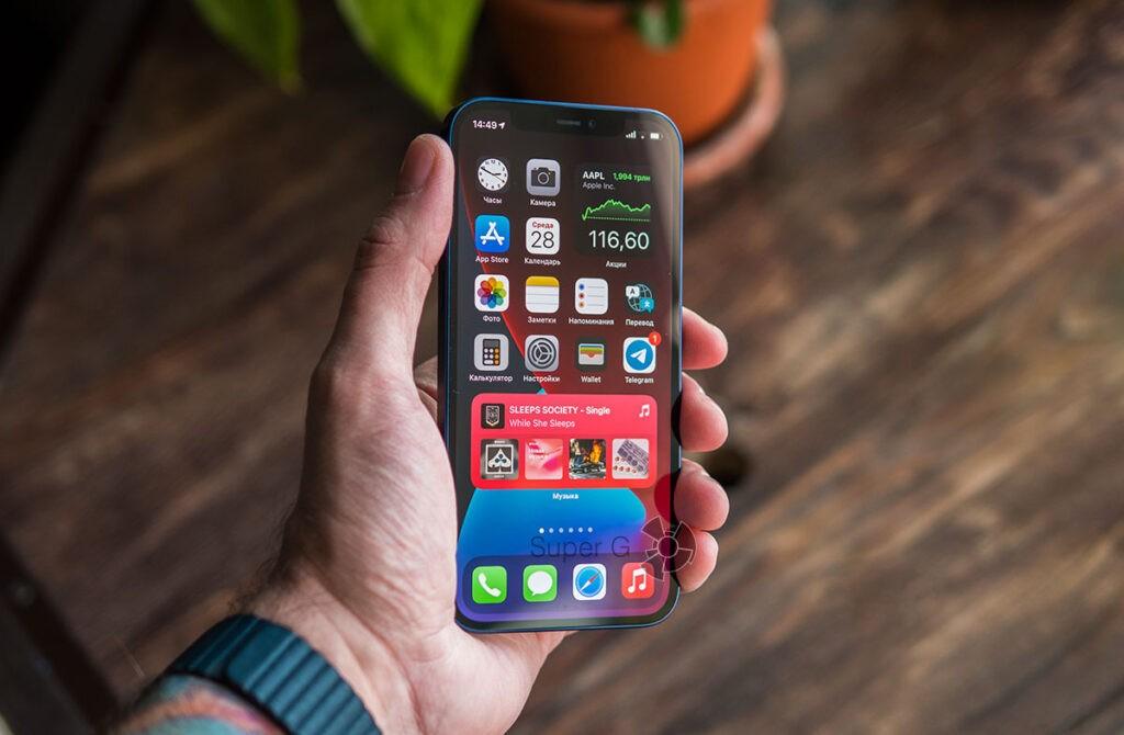 Стекло iPhone 12 не царапается