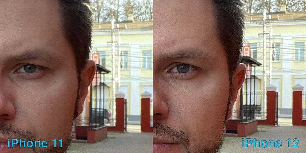Сравнение фото с фронтальной камеры iPhone 12 и 11
