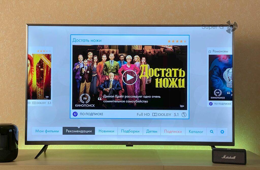 Xiaomi Mi TV 4S 55 OKKO