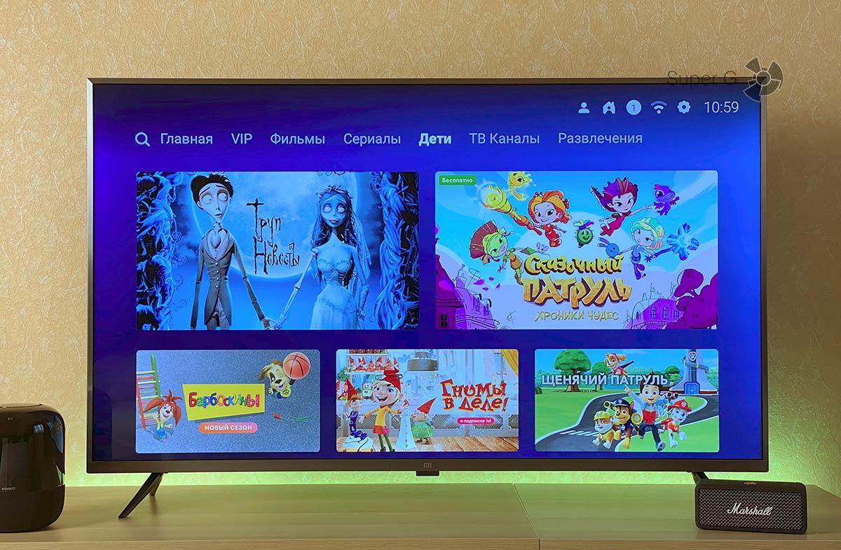 Xiaomi Mi TV 4S 55 Xiaomi UI