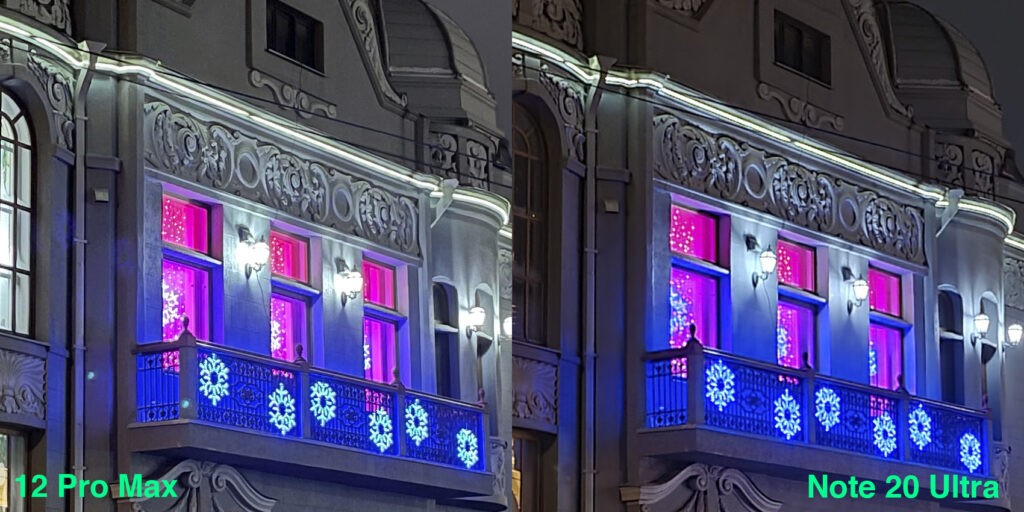 Ночные фото — сравнение фото iPhone 12 Pro Max И Samsung Note 20 Ultra