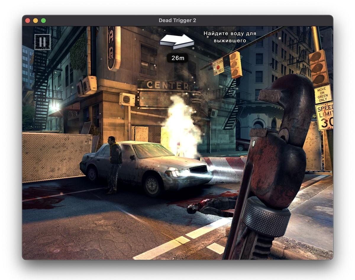 Dead TRigger 2 на MacBook Air