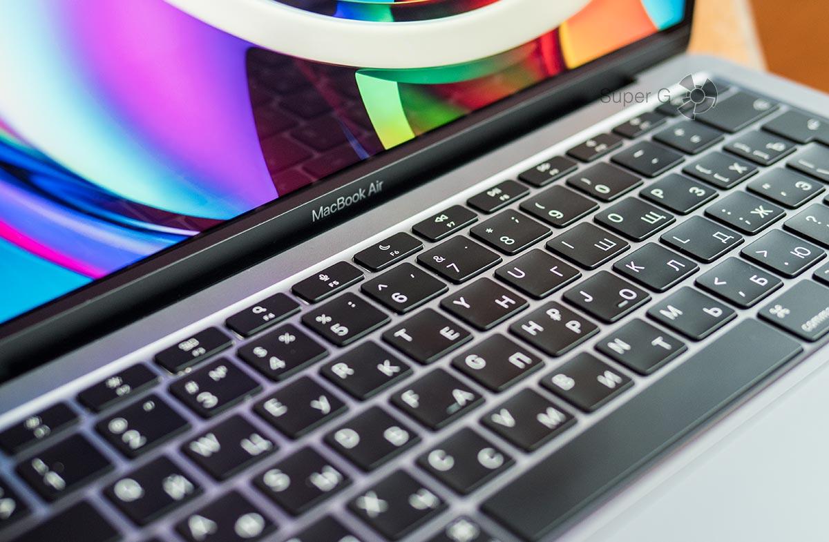 Клавиши регулировки подсветки клавиатуры в MacBook Air 2020 убрали