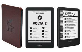 Электронные новинки от ONYX BOOX: Volta 2, Viking и Faust 2