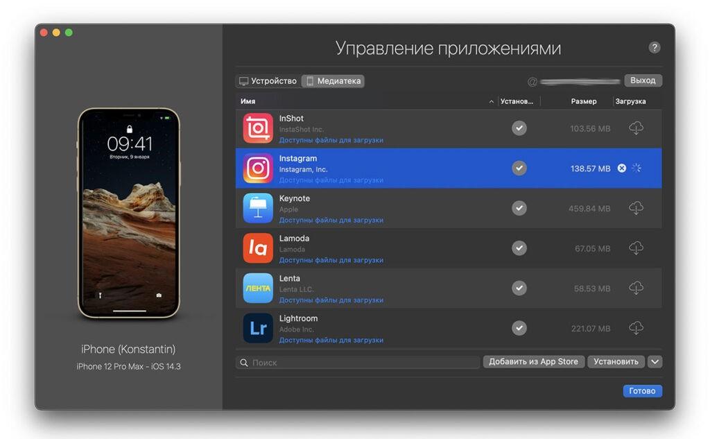 iMazing iOS App iPhone 12